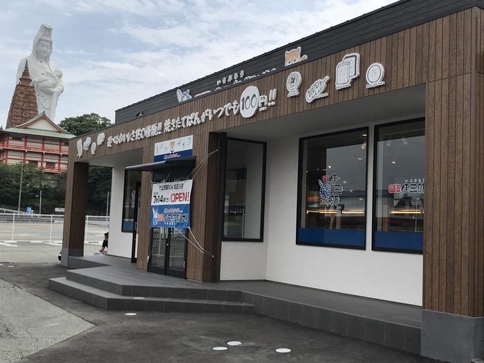 伊三郎製ぱん 成田山店 7月14日オープン!人気の100円パン屋