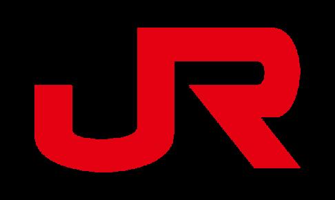 JR九州 鹿児島本線 水巻駅で人身事故 ダイヤ乱れる