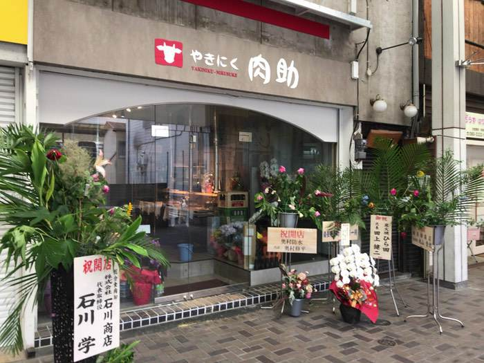 Kurume syoutengai open 0001