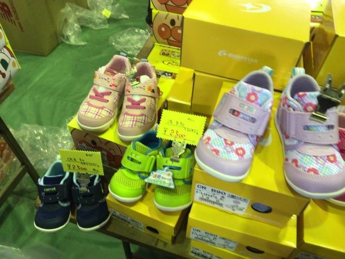 ムーンスター靴のバーゲンセール 子供靴セール品