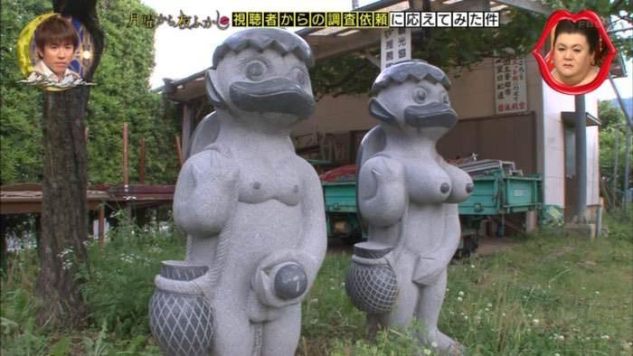 月曜から夜ふかし 久留米市田主丸町 手術前 カッパの石像