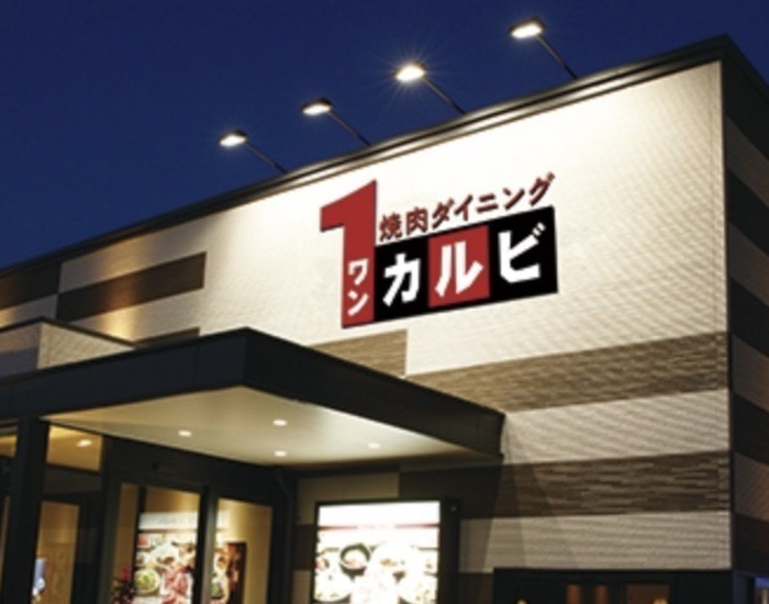 焼肉 ワンカルビ久留米上津店 10月オープン