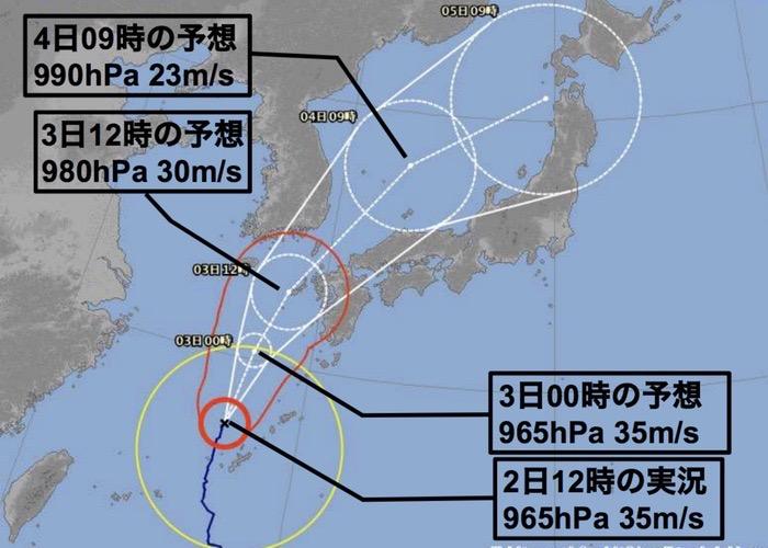 台風7号 福岡県に3日昼過ぎから夕方にかけて接近するおそれ 雨風に注意