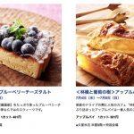 岩田屋久留米店 食べて復興支援!「朝倉応援グルメフェア」7月開催