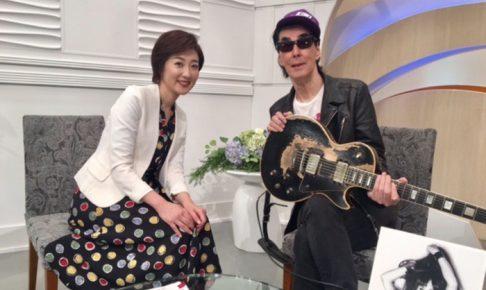 池尻和佳子のトコワカ 久留米市出身 鮎川誠 登場!シーナ&ロケッツ結成40周年