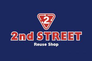 セカンドストリート久留米合川店 10月オープン!フタタ跡地に開店
