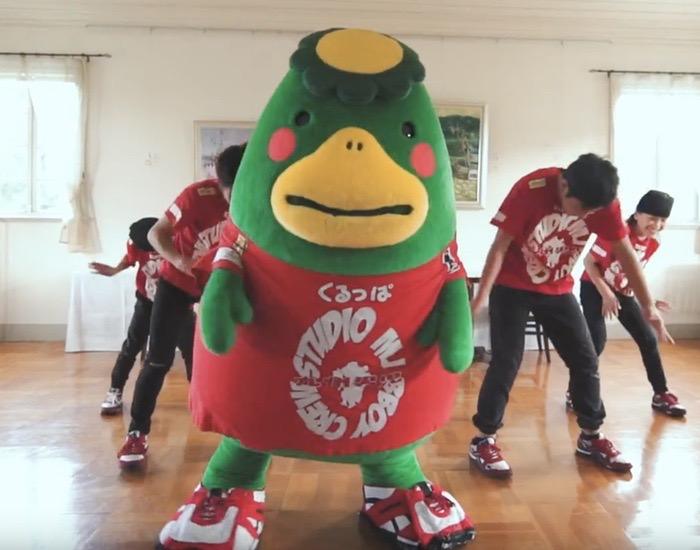 くるっぱ×九州男児新鮮組 プロジェクトムービーが公開!久留米の名所が登場!