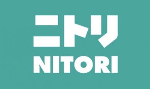 ニトリ フレスポ鳥栖店(仮称)10月上旬オープン!家具・インテリア商品の専門店