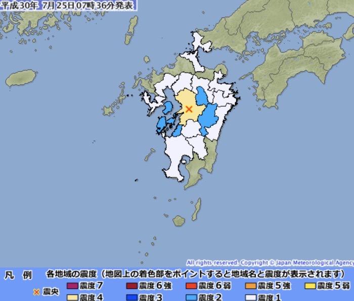 7月25日7時36分頃 熊本県熊本地方 震度4の地震発生 久留米市は震度1
