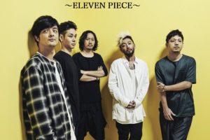 ORANGE RANGE また鳥栖市でライブ開催!LIVE TOUR 018-019