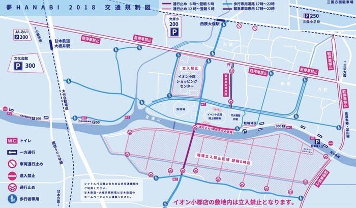 夢HANABI 2018 交通規制案内図