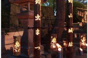 篠山城趾鈴虫まつり 久留米市篠山神社の参道を導く竹灯篭と鈴虫の音色