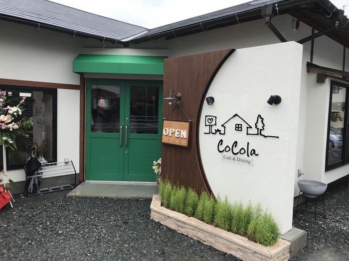 Cafe&Dining CoCola(ココラ)鳥栖市 入口