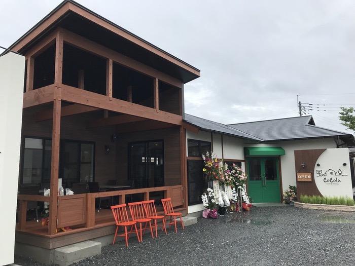 Cafe&Dining CoCola(ココラ)所在地