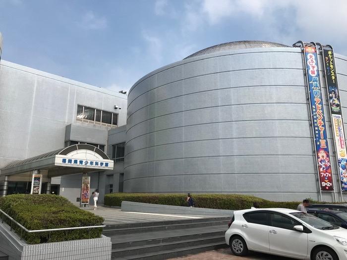 福岡県青少年科学館 ファミリープラネタリウム 参加型星空解説