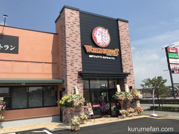 神戸クックワールドビュッフェ 久留米店に行ってきた!店内や料理紹介!
