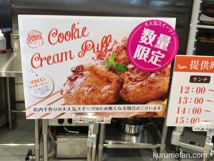 神戸クックワールドビュッフェの大人気スイーツ「マカロンクッキーシュー」