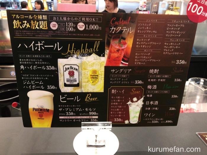 マイプラザ南富山店|店舗紹介|神戸クックワール …