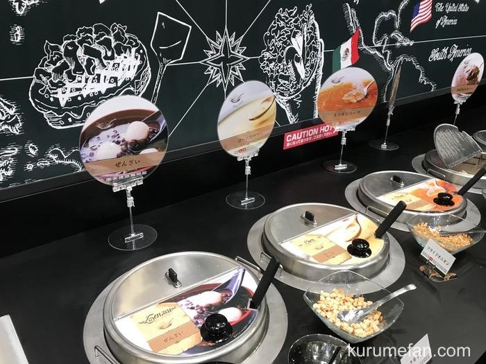 神戸クックワールドビュッフェ 久留米店 オープンキッチン