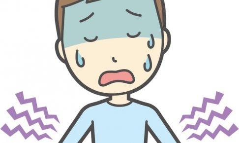 久留米市の男性から腸管出血性大腸菌O157が検出 下痢や血便の症状を訴える