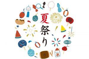 「道の駅くるめ 夏祭り」夏野菜のつかみどりや丸永製菓アイスの試食会など開催!