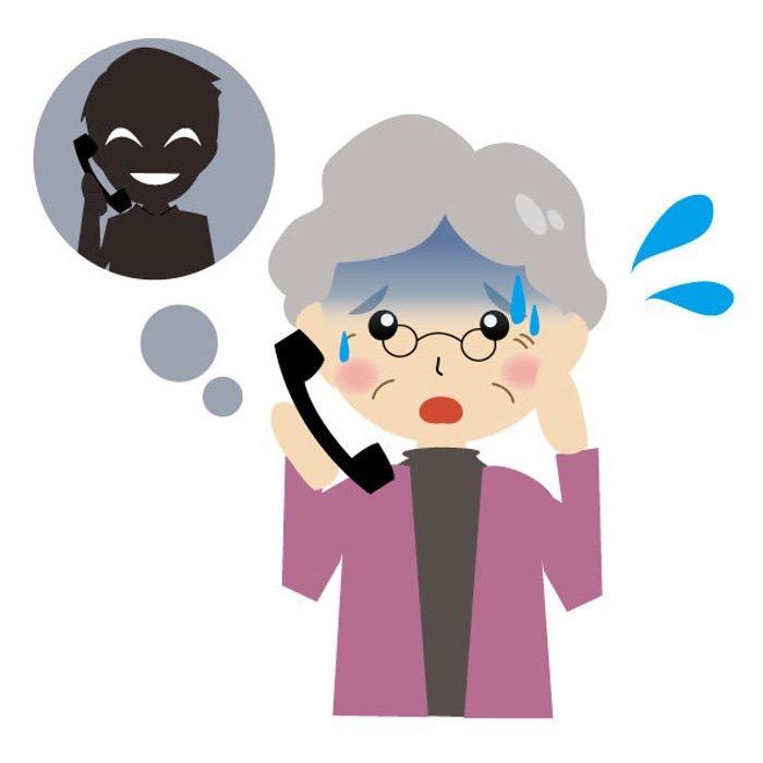 久留米市の女性がニセ電話詐欺被害 1500万円だまし取られる【注意】