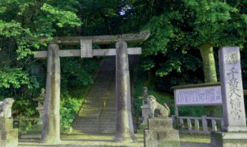 千栗八幡宮 名越祭(夏越祭)茅の輪くぐり無病息災【みやき町】