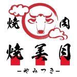 焼肉 焼美月(やみつき)久留米市中央町に食べ・飲み放題メインの焼肉店がオープン!