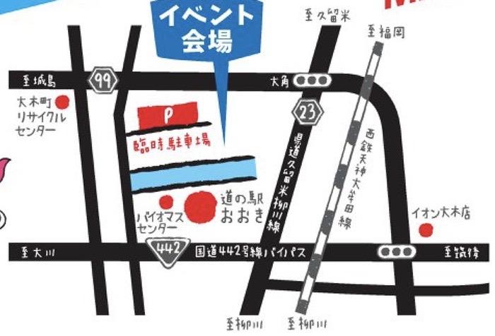 大木町「堀んぴっく」会場マップ