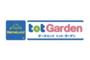 ボーネルンド トット・ガーデンゆめタウン久留米店 9月2日をもって閉店に