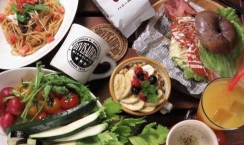 Cafe Style 西海岸風コンテナカフェが久留米市太郎原町にオープン!