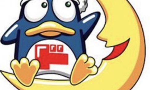 ドン・キホーテ西鉄久留米店(仮称)が10月下旬オープン!【久留米市大手町】