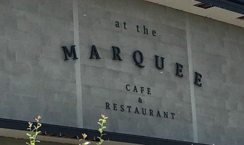 MARQUEE カフェ&レストランというお店ができそうです【鳥栖市】