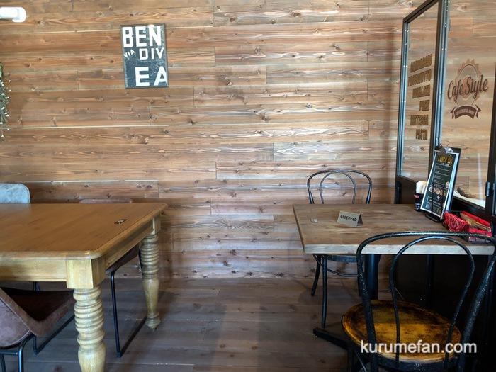 Cafe Style 店内 テーブル席