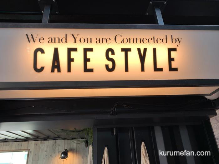 Cafe Style 店内