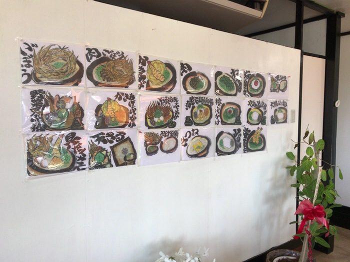 大地のうどん 店内の壁