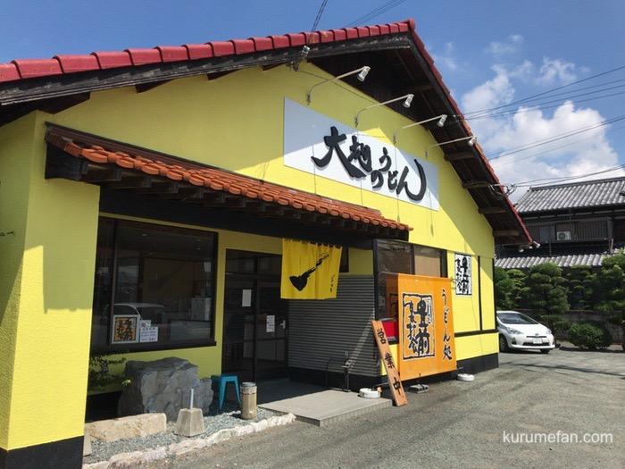 大地のうどん 久留米店 店舗場所
