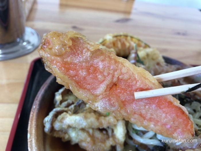 大地のうどん 久留米店 野菜天ぶっかけ 天ぷら 人参天