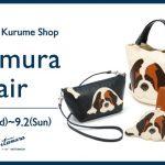 キタムラ 岩田屋久留米店・本館1Fに期間限定ショップがオープン