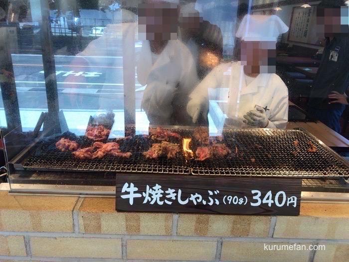 炙り牛肉専門店 肉釜うどん 鳥栖店 牛焼きしゃぶ 肉を炙る