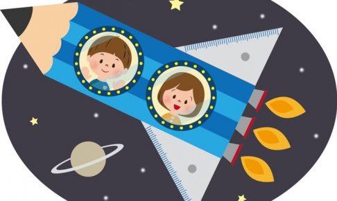 宇宙工学博士によるロケット教室 福岡県青少年科学館【久留米市】