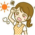 久留米市 今日の最高気温38.6度 観測史上1位の値を更新【熱中症注意】