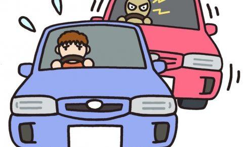 福岡県八女市 男があおり運転を続け、警察官に頭突きし現行犯逮捕