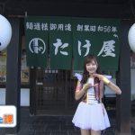福岡県庁知らせた課 食品ロス削減に取り組む久留米市のうどん店「たけ屋」