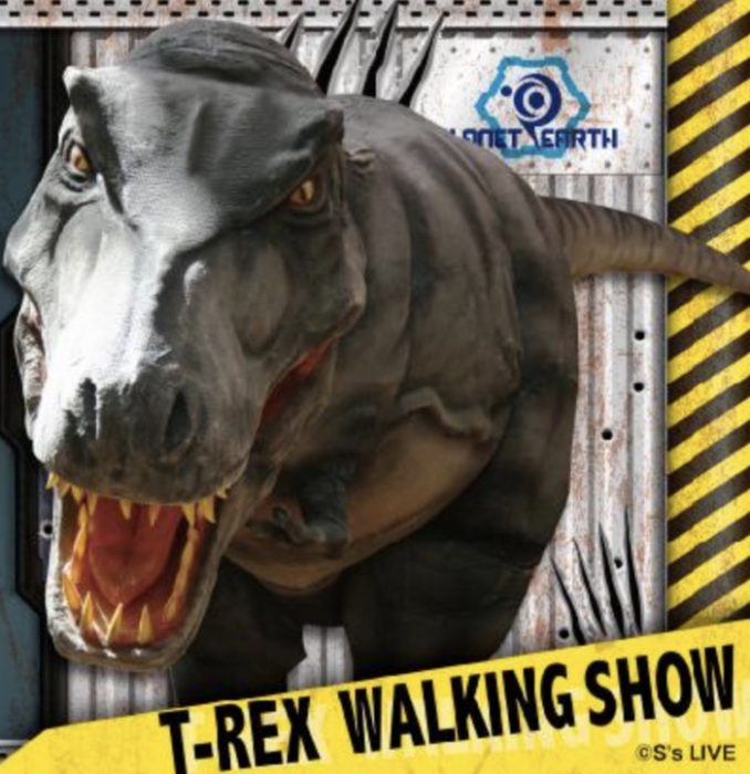 大迫力!リアル恐竜ライブ T-REXウォーキングショー ヒット久留米展示場にて開催