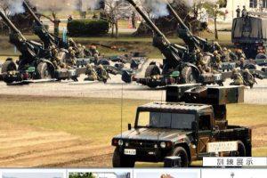 陸上自衛隊久留米駐屯地「創設66周年記念行事」自衛隊体操や体験試乗など開催