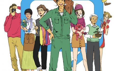 九州クリエイターズマーケットVol.12 九州内外より約100組クリエイター大集合