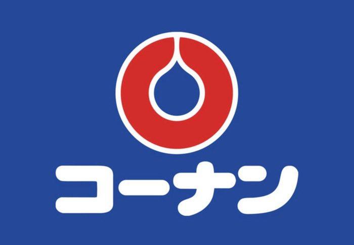 ホームセンターコーナンゆめタウン筑紫野店 12月5日オープン!