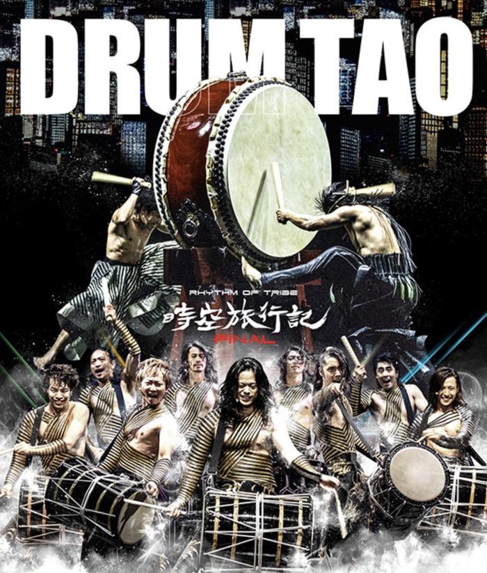 DRUM TAO RHYTHM of TRIBE ~時空旅行記~FINAL 久留米シティプラザ