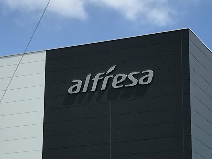 alfresa(アルフレッサ)九州初の医薬品等物流センターが久留米市にオープン!